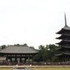 2019年10月奈良ひとり旅1日目① 興福寺、秋の御開帳