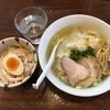 『らーめん 三福』でえびワンタン麺と特濃つけ麺を食べてきたわ!【宮城県利府町】
