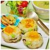 枝豆と塩昆布の焼きチーズおむすび&ドイツのおいしいジャガイモスープ