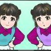 ブログ村+悪役