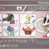 【s16 最高&最終2010】Iron Furyl ルカクチHeat!!