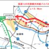 埼玉県 国道125号栗橋大利根バイパスが2020年3月に開通