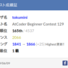 AtCoder Beginner Contest 129