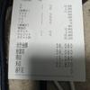 2021/2/3(水)日勤 税抜35k