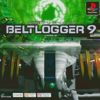 ベルトロガー9のゲームと攻略本とサウンドトラックの中で どの作品が最もレアなのか