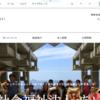 wixで介護施設のホームページ制作やったよ!