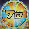 【妖怪ウォッチ3・9月27日】今日のガシャ・5つ星、ドリーム、古びたコインを回してみます。