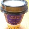 和歌山産業『タピオカチーズティー』を飲んでみました