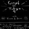 GraphQL Tokyo Meetup #5 でセッションオーナーをやった