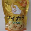 大塚製薬 ソイカラ