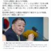 「日本は韓国に譲るのが常識」 はあ? 常識のない国に言われたくありません 2021年6月11日