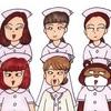 桜桃総合病院の職員たち(その2)