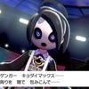 【ポケモン剣盾プレイ感想10】オニオン戦、遺跡の秘密