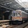 東急電鉄が8500系電車一般販売!価格は税込85万円で販売