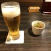 ~温泉後のガッツリ夕食! なかよし食堂~