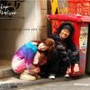 韓国ドラマ「ごめん、愛してる」が長瀬くんでリメイクだってさ。