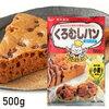 【雑学&今日は何の日】6月4日は蒸しパンの日!作り方とおすすめ材料もシェア!