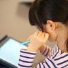 【休校中の家庭学習】RISUの小学生向け無料オンラインスクール