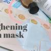 【美容オタクが選ぶ】マスク荒れにおすすめの鎮静スキンケア【韓国スキンケア】
