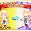 【FLO】ユエリア星5に昇格!!装備召喚『ルナ・プレーナ』も登場(=゚ω゚)ノ
