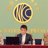 HIV陽性者大規模調査の成果を報告 日本記者クラブ記者会見 エイズと社会ウェブ版247