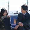 中村倫也company〜「この恋あたためますか・TBS1」