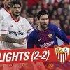【リーガ・エスパニョーラ】2017-18 第30節 セビージャFC vs FCバルセロナ