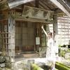 柏崎市でゆったりできる庭園、貞観園に行ってきた!!