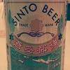 缶ビール仕事終わり~オススメ!パート3