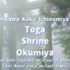 Toga Shrine Okumiya