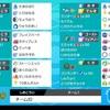 【剣盾シーズン1】ギャランターンサイクル【瞬間80位(12/8時点)】