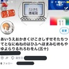 Twitter 今度はユーザー名が50字に制限緩和