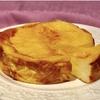 材料費たったの170円!究極の節約ベイクドチーズケーキの作り方!