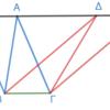 第1巻命題37 三角形の等積変形[同底編]