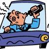 20歳になったことだし、改めて飲酒運転について確認しておこうと思う。