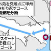 東京五輪・自転車ロードレースの都内開催案はそもそも国際競技団体からの不評を買うプランだった