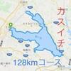 ロードバイクで霞ヶ浦を一周するときに知っておきたい5つのポイント