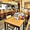【オススメ5店】小樽・千歳・苫小牧・札幌近郊(北海道)にあるラーメンが人気のお店