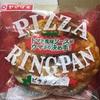 ヤマザキ ピザリングパン  食べてみた感想