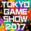 【今年は4分】東京ゲームショウ2017 サポーターズクラブチケット争奪戦。今年は参加しま・・・