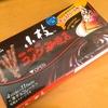 森永「小枝」コメダ珈琲店コラボ チョコノワール味