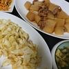 豚バラ大根、切り干しカレー炒め、アンチョビキャベツ、アボカドチーズ和え