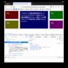 CSS GRIDを勉強してみる(9) - 絶対位置指定との関係