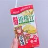 台湾!美味しいスターフルーツジュース!と台湾男子の恋。