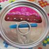 真珠採取キット 真珠缶を開けてみました。
