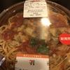 あさりとトマトのボンゴレスパゲティ