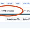 update.electronjs.orgを使って、アプリの自動更新機能をお気楽に組み込む