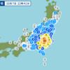 【地震保険】地震保険の申請方法がわからない!申請方法を簡単にレクチャー編