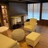 夏旅行DAY1.5:和風ホテル - Summer Trip DAY1.5: Japanese Style Hotel