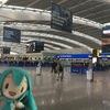 ブリティッシュ・エアウェイズのストライキ初日に予約通り羽田便で帰ってこれた話